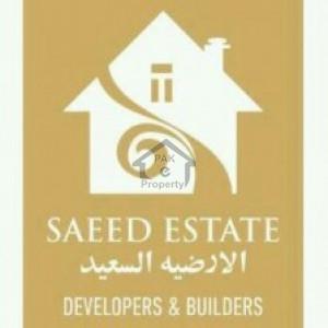 Saeed Estate