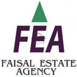 Faisal Estate Agency