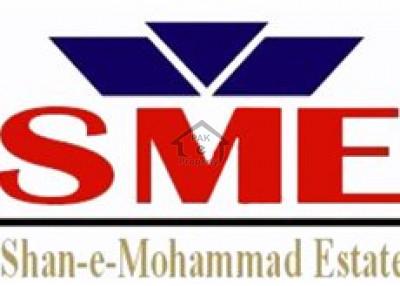 Shan-e-Muhammad Estate