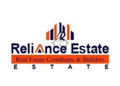 Reliance Estate