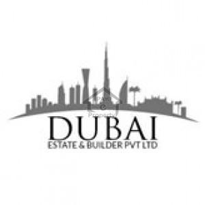 Dubai Estates & Builder Pvt Ltd
