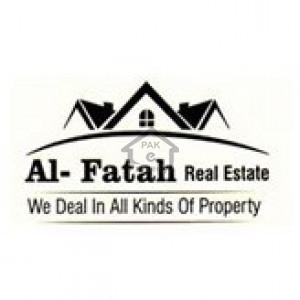 Al Fatah Real Estate