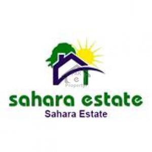 Sahara Estate