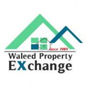 Waleed Property Exchange