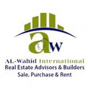 Al Wahid International