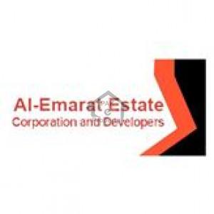 Al Emarat Estate