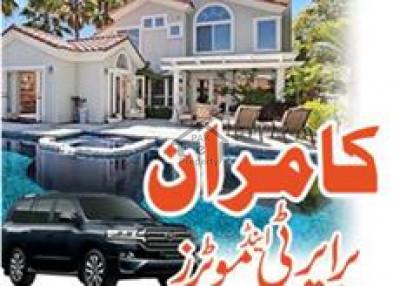 Kamran Property