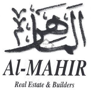 Al-Mahir Real Estate