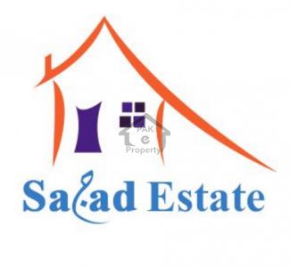 Sajjad Estate