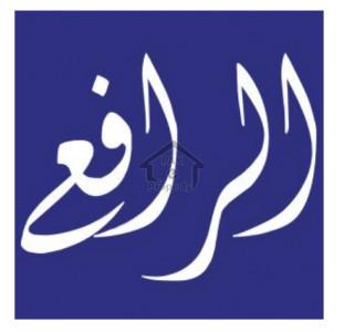 Al Rafay Associates