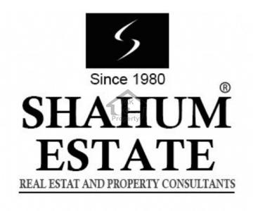 Shahum Estate