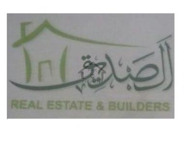 Al Siddique Real Estate & Builders