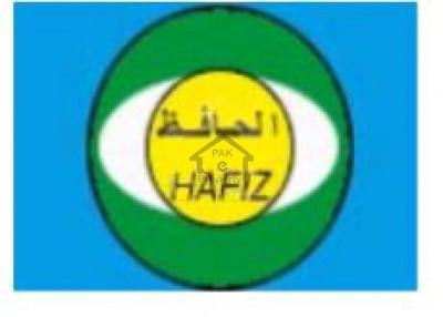 Al Hafiz Estate Center