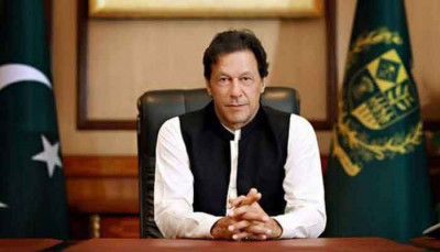 PM Imran Khan performs ground-breaking of Islamabad District Courts' building
