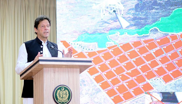 'Big step forward': PM Imran Khan inaugurates Islamabad's Cadastral Mapping Project