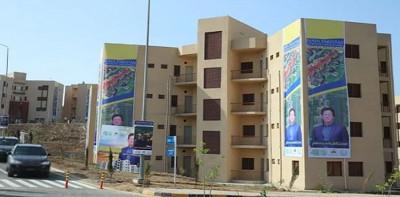 Loan process, forms Naya Pakistan Housing Scheme simplified