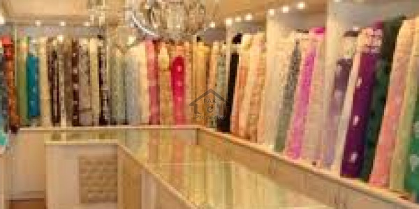 Shop For Rent in Islamabad