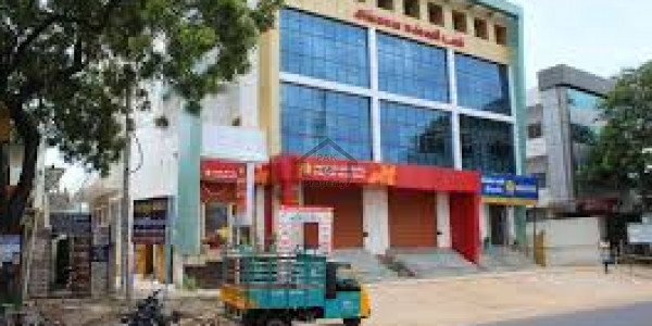 Allama Iqbal Town -5 Marla Shop in Commercial Plaza for rent
