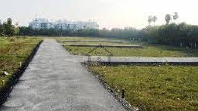 Punjab Govt. Servants Housing Foundation,-5 Marla Plot Is Available For Sale
