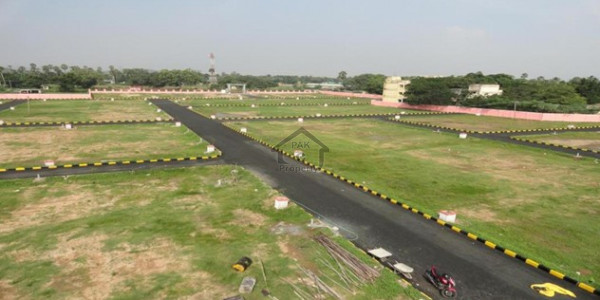 Wapda Town,5 Marla-Plot File Is Available For Sale