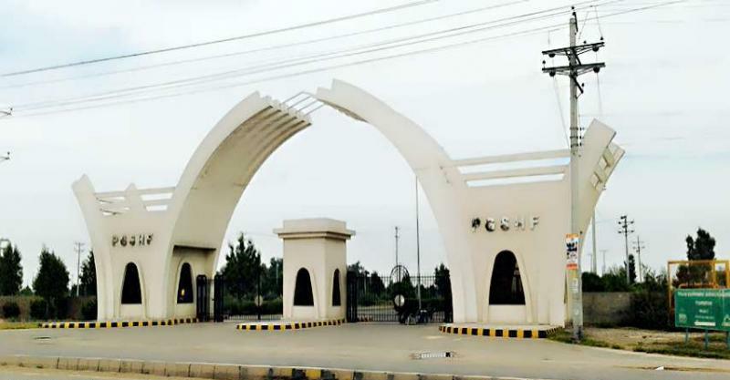 Plots for Sale in Punjab Government Servants Housing Society Main Satiana Road Faisalabad.