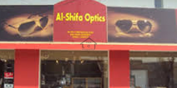 D Ground - Commercial Shop Available For Rent IN Faisalabad