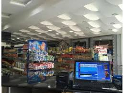 Shahabpura-Shop Is Available With Very Competitive Price In Sialkot