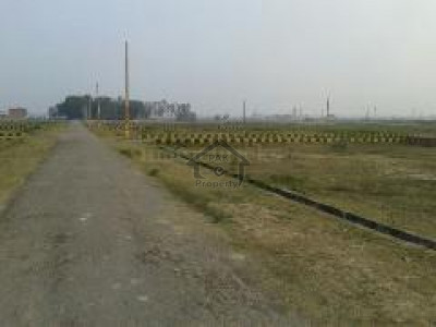Kamra Road,5 Marla Plot Is Available For Sale