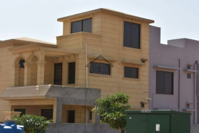Bungalow For Sale In ASC Housing Society