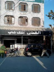 Jaranwala Road-Plaza For Sale Rent At Prime Location Of Faisalabad