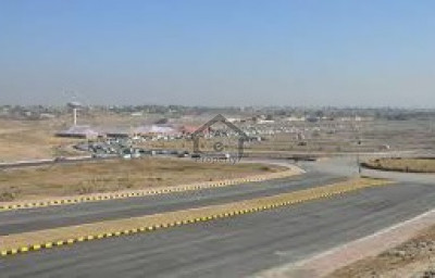 Capital Smart City, 5 Marla Plot File Booking Available