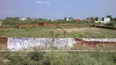 Bahria Sports City, - 2 Kanal - Plot Is Available For Sale ..