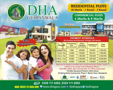 1 Kanal Residential plot file in DHA Gujranwala prime location
