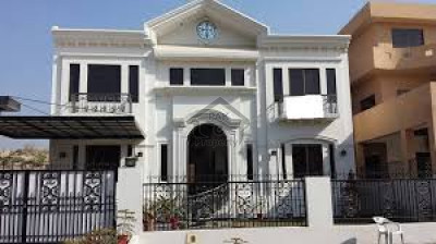 DHA Phase 8, - 2 Kanal -  House for sale.