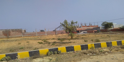 Citi Housing Society - Phase 1, - 5 Marla - Plot Is Available For Sale .