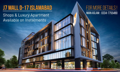 Shop For Sale in J7 Mall D-17 islamabad