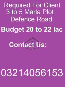 5 Marla Possession Plot in Nasheman Iqbal Phase 2 Lahore