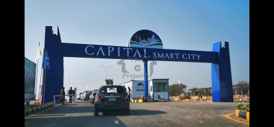 Booking Start From 2.5 Lac In Capital Smart City Islamabad. Contact +923451434808