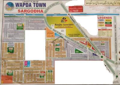 10 Marla Residential Plot Wapda Town
