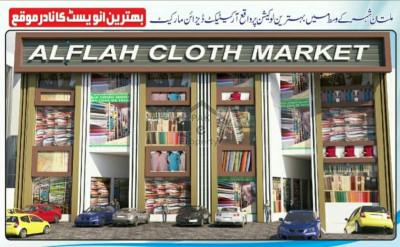 Alfalah Cloth Market