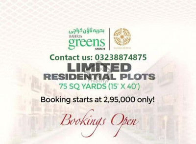 BAHRIA GREEN 75 SQ YARDS PLOTS IN EASY INSTALLMENT PLAN AVAILABLE