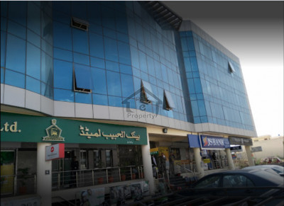 Commercial Space Available for rent at G-13 Markaz Islamabad.