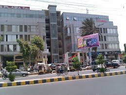 5 Storey Commercial Plaza For Investment With Good Rent At Prime Location Kohinoor City Kohinoor City, Faisalabad, Punjab