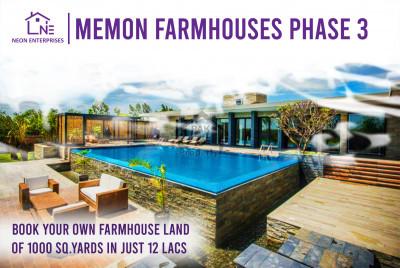 Farmhouse lands