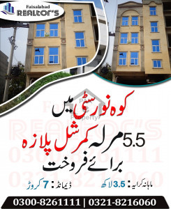 Commercial Plaza For Sale With Good Rent at Kohinoor City Faisalabad.