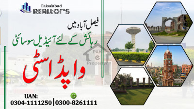 15 Marla park facing Residential Plot Available For Sale At Wapda City Canal Road Faisalabad