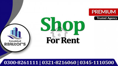 Shop Is Available On Rent For Garments Boutique And Display Center At Kohinoor Plaza