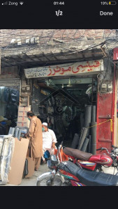 Shop for sale at Montgomery road Lahore