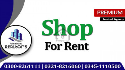 Shop Is Available On Rent For Pharmacy At D Ground Faisalabad