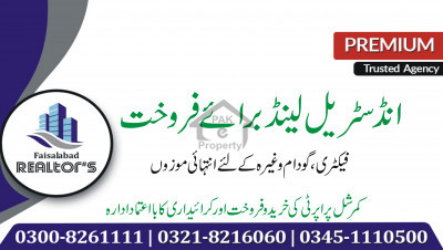 Plot For Sale In Fiedmc Biggest Industrial Zone At Canal Expressway Faisalabad